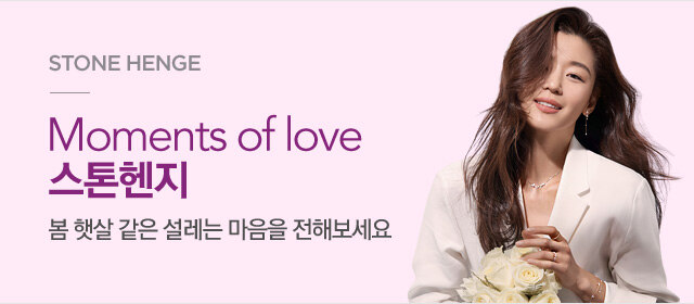 MOMENTS OF LOVE 스톤헨지