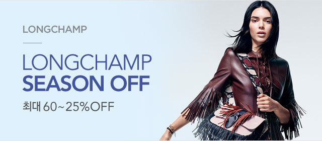 [LONGCHAMP] SEASON OFF 60~25%