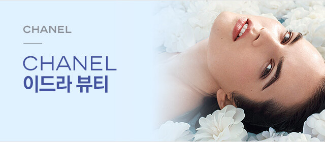 CHANEL HydraBeauty