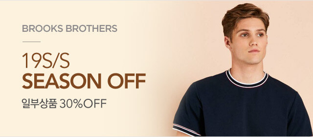 [BROOKS BROTHERS] SEASON OFF 40~20%