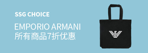 [SSG CHOICE] E.ARMANI UNDERWEAR